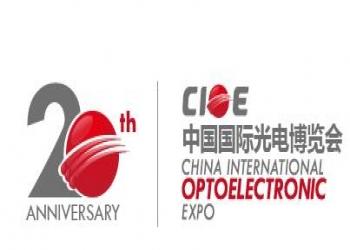 丰特科技与您相约9月5日-8日第20届中国国际光电博览会 深圳国际会展中心1号展厅#1012-1013